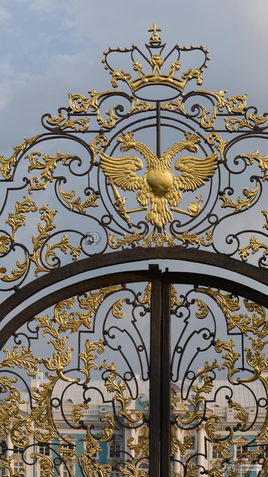 Detail okrasné brány.